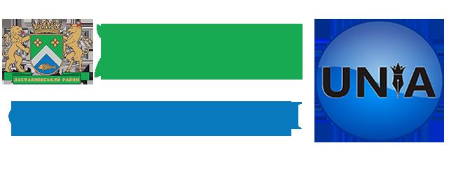 Заставна сьогодні | Новини Заставнівщини та Чернівецького району